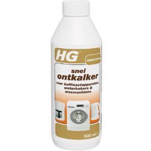 HG 174 за Отстраняване на Котлен Камък и Варовик от Електрически Уреди 500 мл